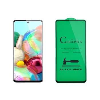 محافظ صفحه نمایش سرامیکی مدل FLCRG01pr مناسب برای گوشی موبایل سامسونگ Galaxy A71