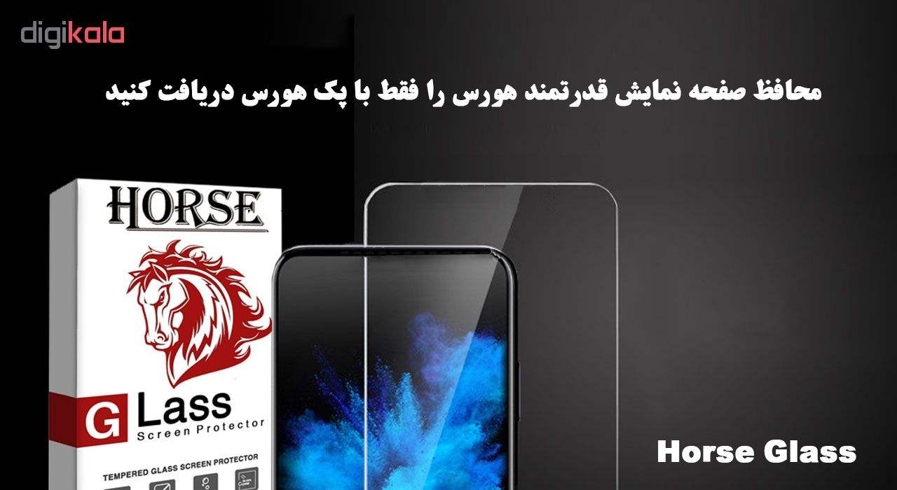 محافظ صفحه نمایش هورس مدل UCC مناسب برای گوشی موبایل هواوی Honor 8X پک تک عددی main 1 6