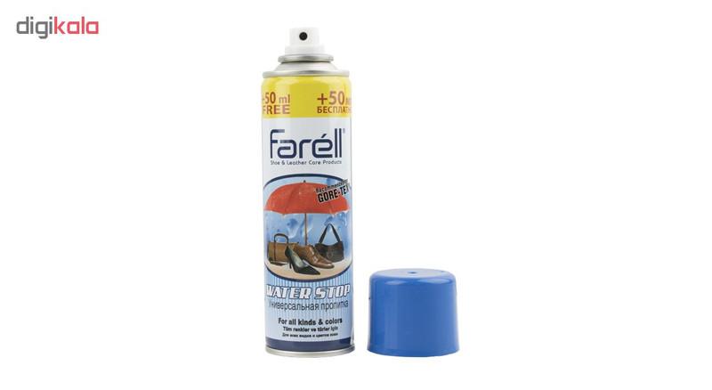 اسپری ضد آب کننده فارل کد 19