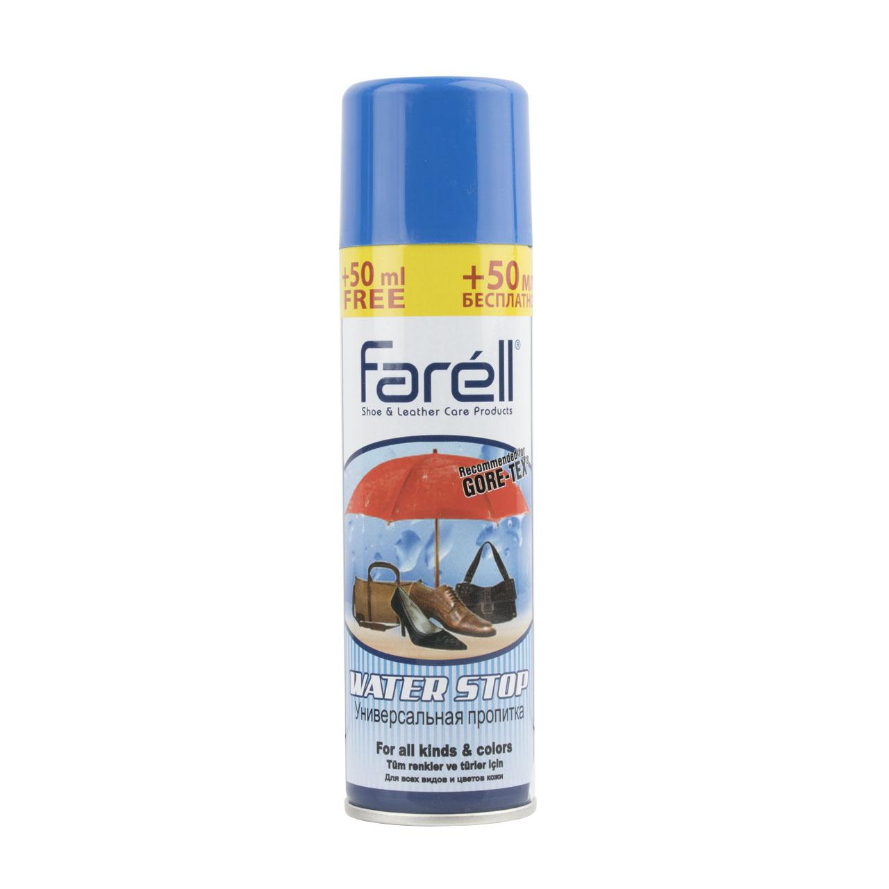 اسپری ضد آب کننده فارل کد 1909000198