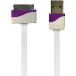 کابل تبدیل USB به 30پین مدل XP- 227 طول 1 متر ویژه ایفون thumb