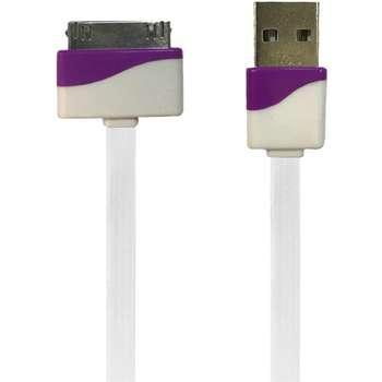 کابل تبدیل USB به 30پین مدل XP- 227 طول 1 متر ویژه ایفون