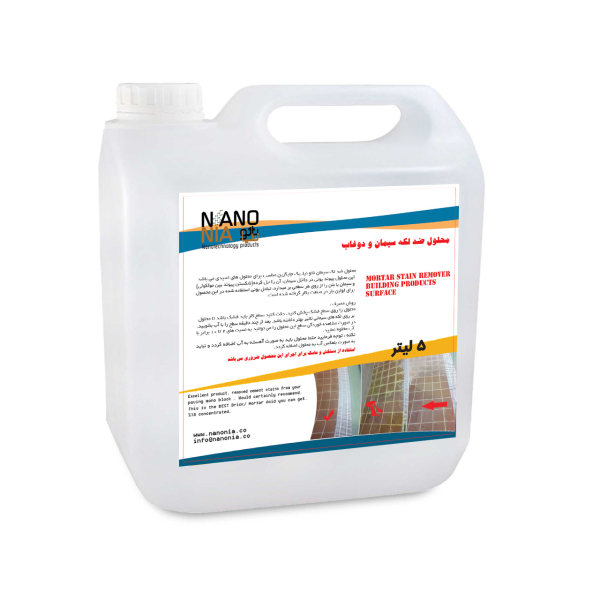 محلول پاک کننده لکه های سیمانی و گچی نانونیا مدل n8 حجم 5 لیتری