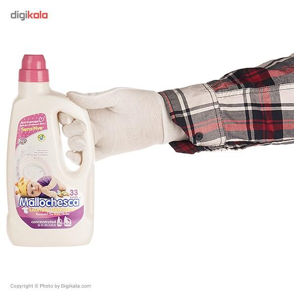 مایع لباسشویی کودک مالوچسکا مدل sensitive حجم 1 لیتر main 1 3