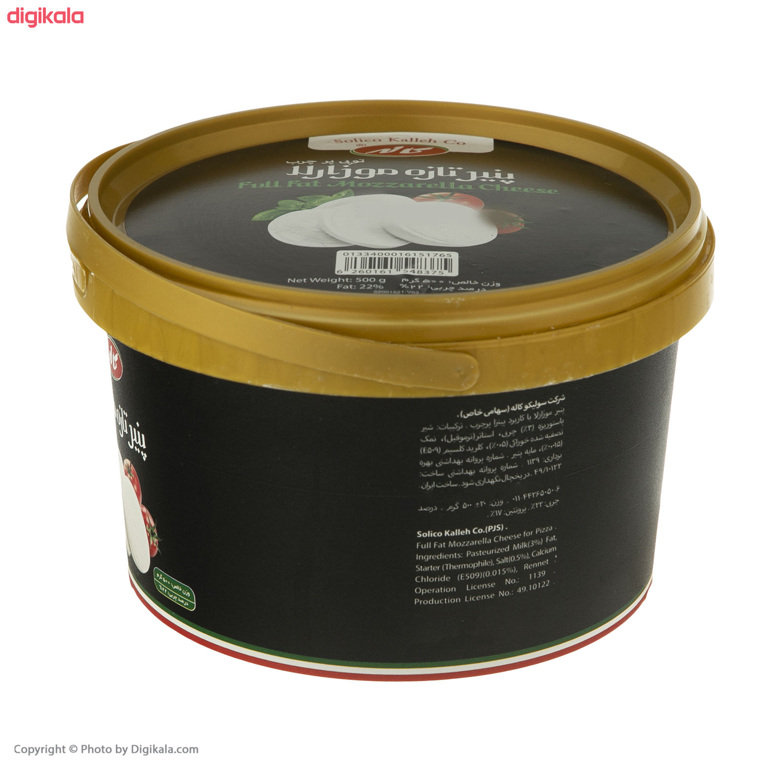 پنیر تازه موزارلا کاله مدل گیلاسی مقدار 500 گرم main 1 5