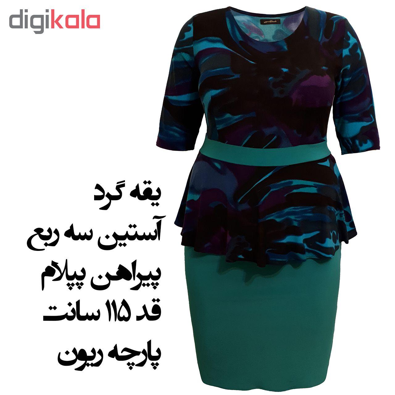 پیراهن زنانه شایلین مدل 1032