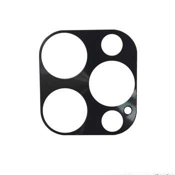 محافظ لنز دوربین مدل SM12pm مناسب برای گوشی موبایل اپل  iPhone 12 Pro Max