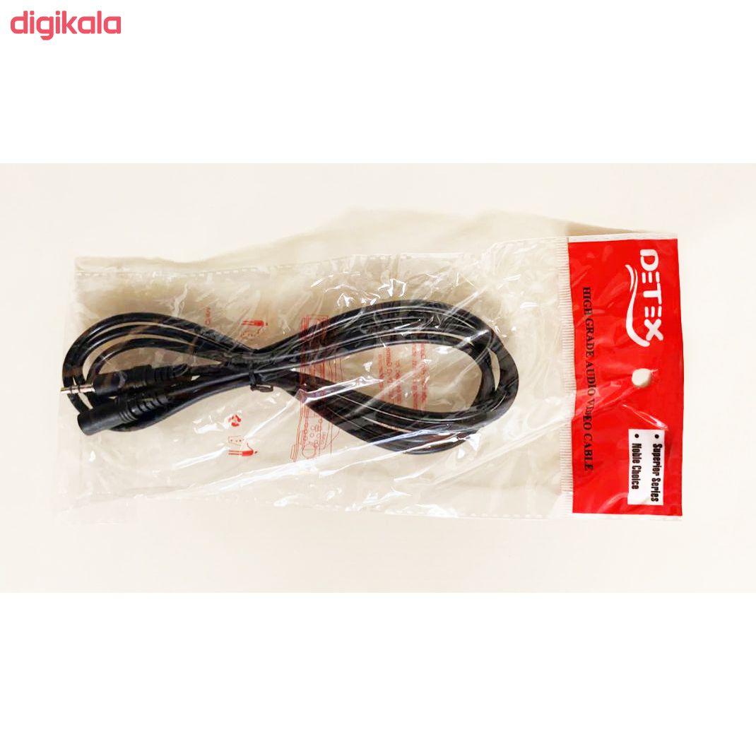 کابل افزایش طول AUX دیتکس مدل ENPU طول 1.5 متر main 1 2