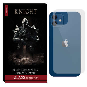 محافظ پشت گوشی نایت مدل TPBK-001 مناسب برای گوشی موبایل اپل Iphone 12 mini