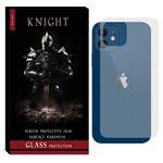 محافظ پشت گوشی نایت مدل TPBK-001 مناسب برای گوشی موبایل اپل Iphone 12 thumb