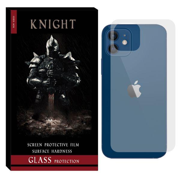 محافظ پشت گوشی نایت مدل TPBK-001 مناسب برای گوشی موبایل اپل Iphone 12