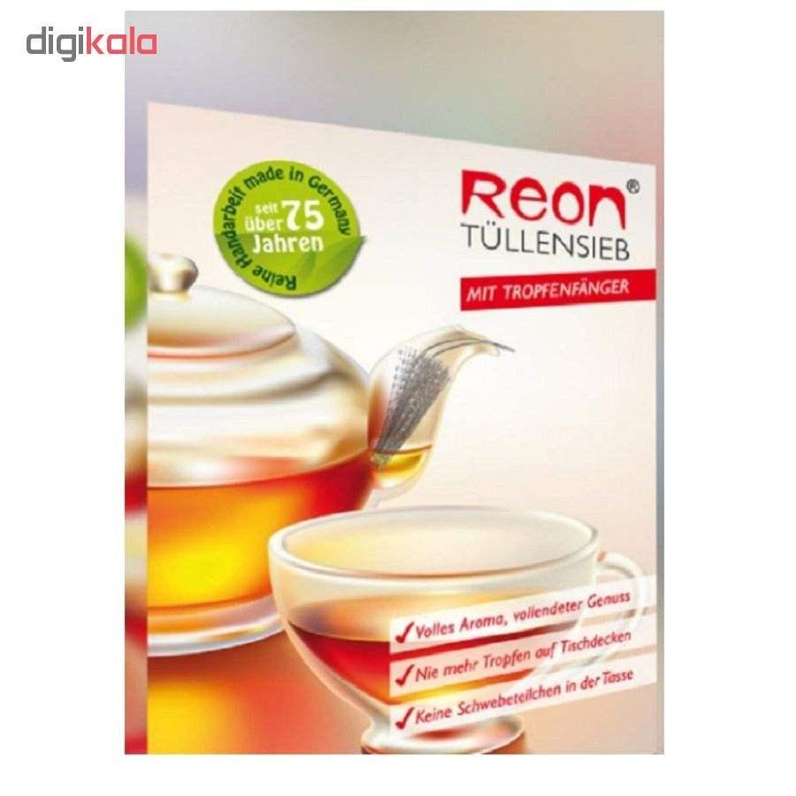 صافی چای ریون مدل E_01   main 1 2
