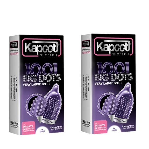 کاندوم کاپوت مدل BIG DOTS مجموعه 2 عددی