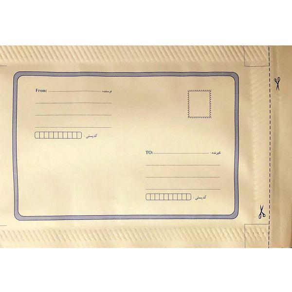 پاکت نامه پستی مدل OP بسته 10 عددی