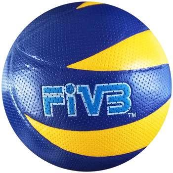 توپ والیبال اف آی وی بی مدل MVA200 |