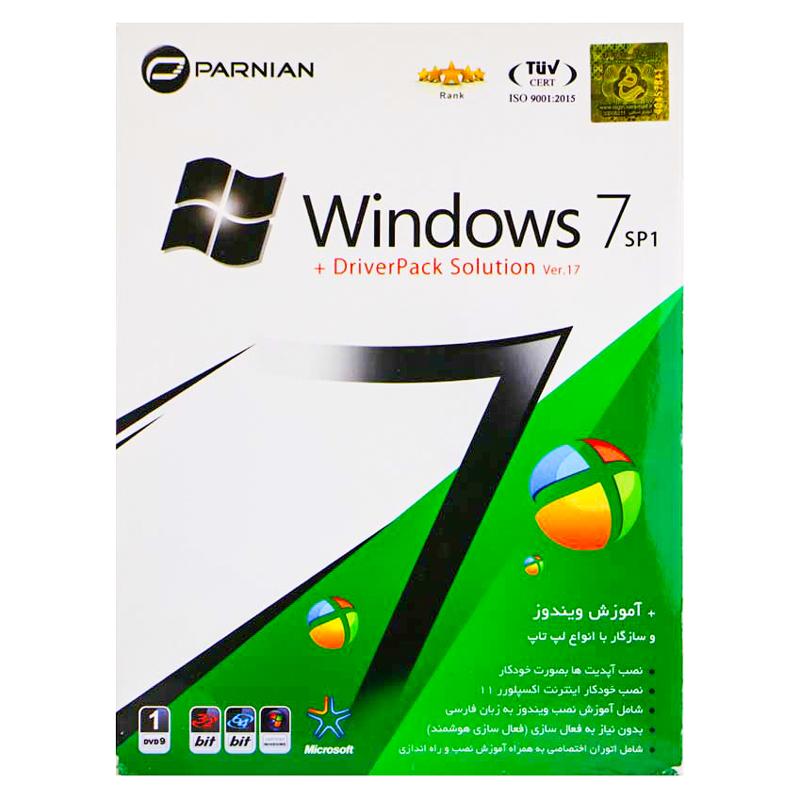 سیستم عامل Windows 7 SP1 به همراه Driver Pack Solution Ver.17 نشر پرنیان