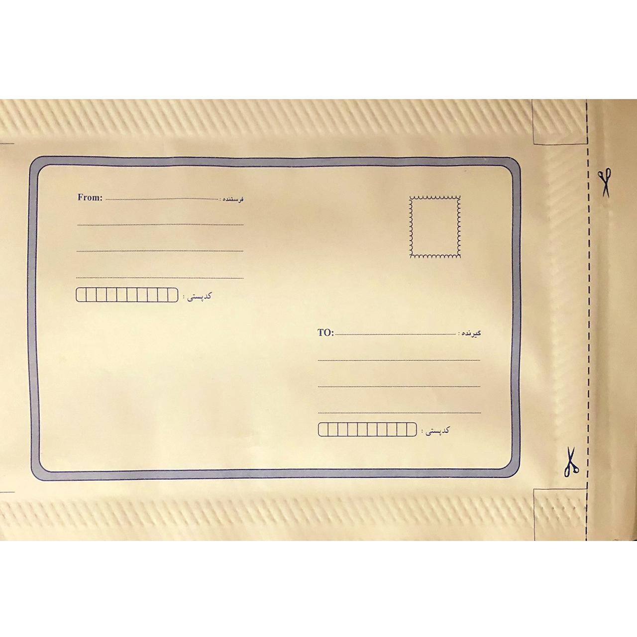 قیمت خرید پاکت نامه پستی مدل حبابدار سایز A5 بسته 10 عددی اورجینال