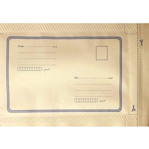 پاکت نامه پستی مدل حبابدار سایز A4 بسته 10 عددی