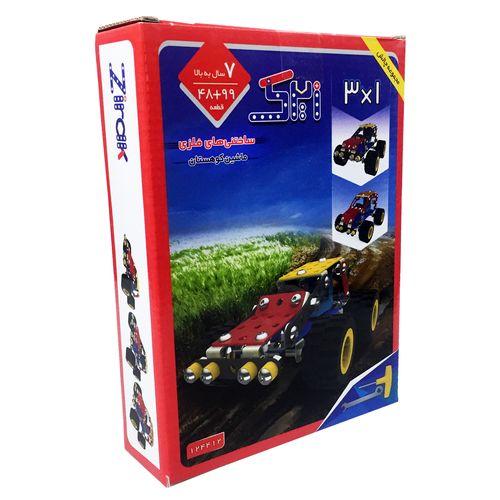 ساختنی زیرک مدل ماشین کوهستان کد 124412