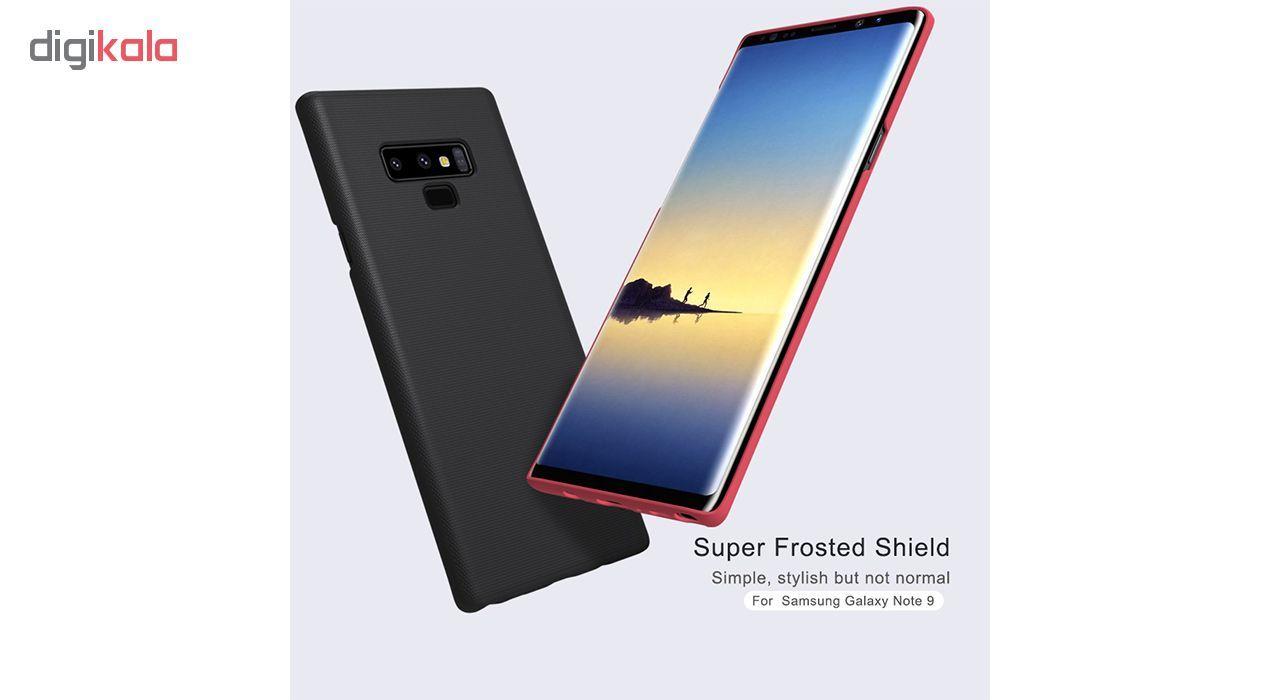 کاور نیلکین مدل Super Frosted Shield  مناسب برای گوشی موبایل سامسونگ Galaxy Note 9 main 1 2
