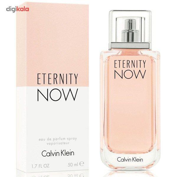 b1247d892 مشخصات، قیمت و خرید ادو پرفیوم زنانه کلوین کلاین مدل Eternity Now حجم 100  میلی لیتر | دیجیکالا