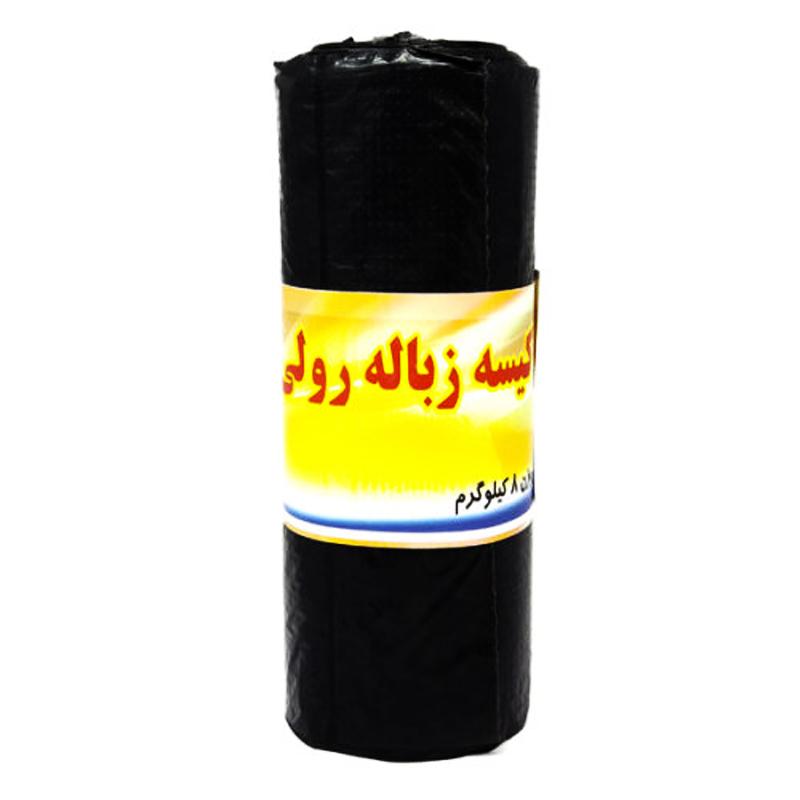 کیسه زباله کد 2011