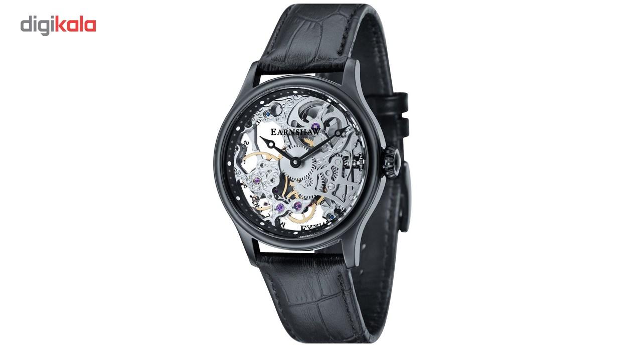 ساعت مچی عقربه ای مردانه ارنشا مدل ES-8049-04