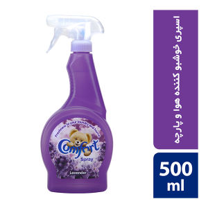 اسپری خوشبو کننده هوا کامفورت مدل Lavender حجم 500 میلی لیتر