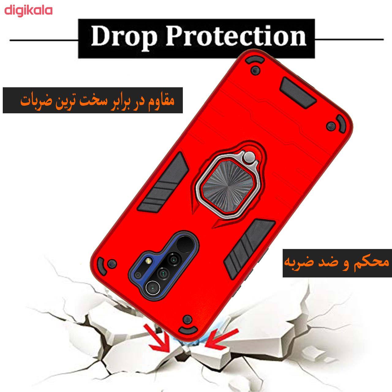 کاور کینگ پاور مدل ASH22 مناسب برای گوشی موبایل شیائومی Redmi 9 / Redmi 9 Prime main 1 3