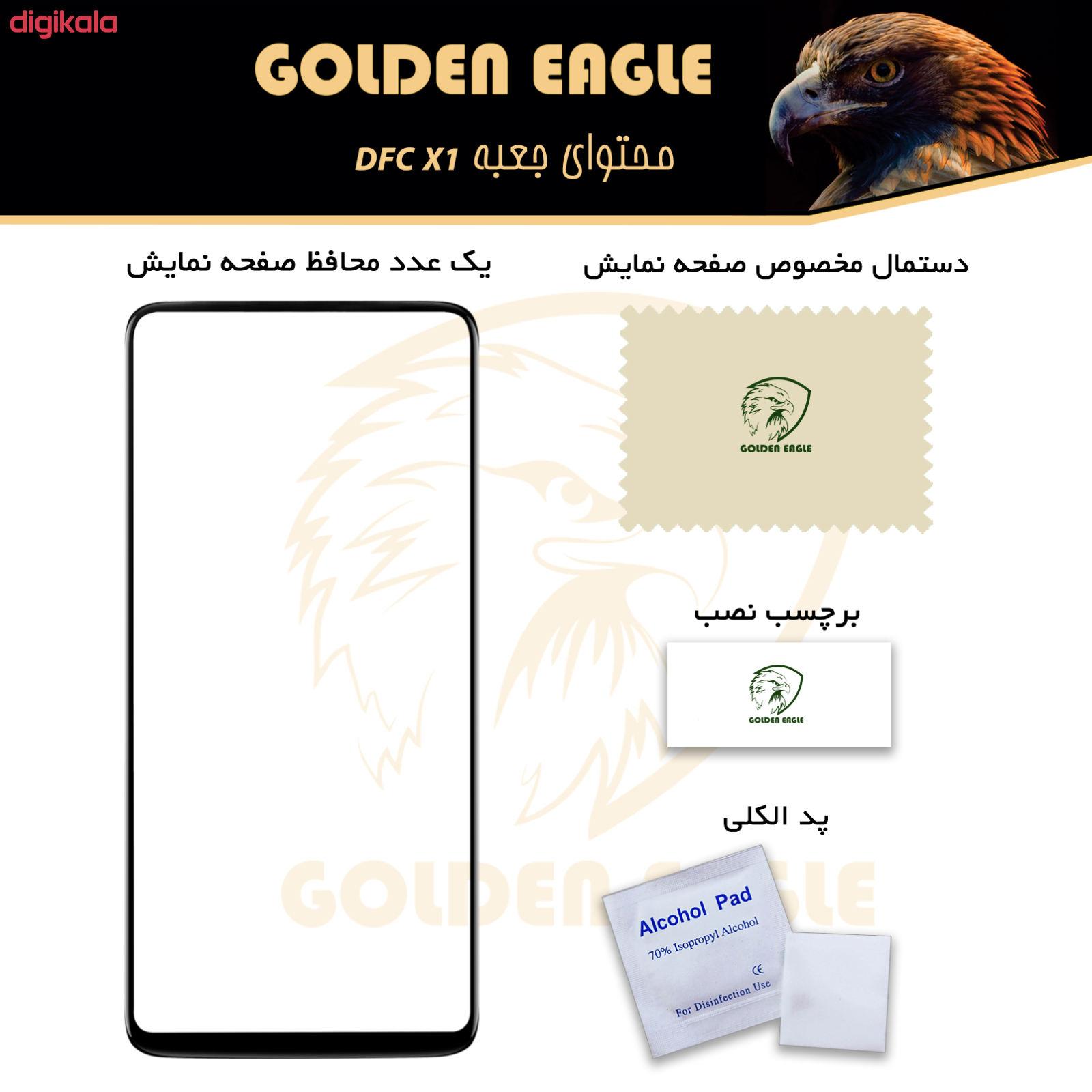 محافظ صفحه نمایش گلدن ایگل مدل DFC-X1 مناسب برای گوشی موبایل نوکیا 6.1 Plus