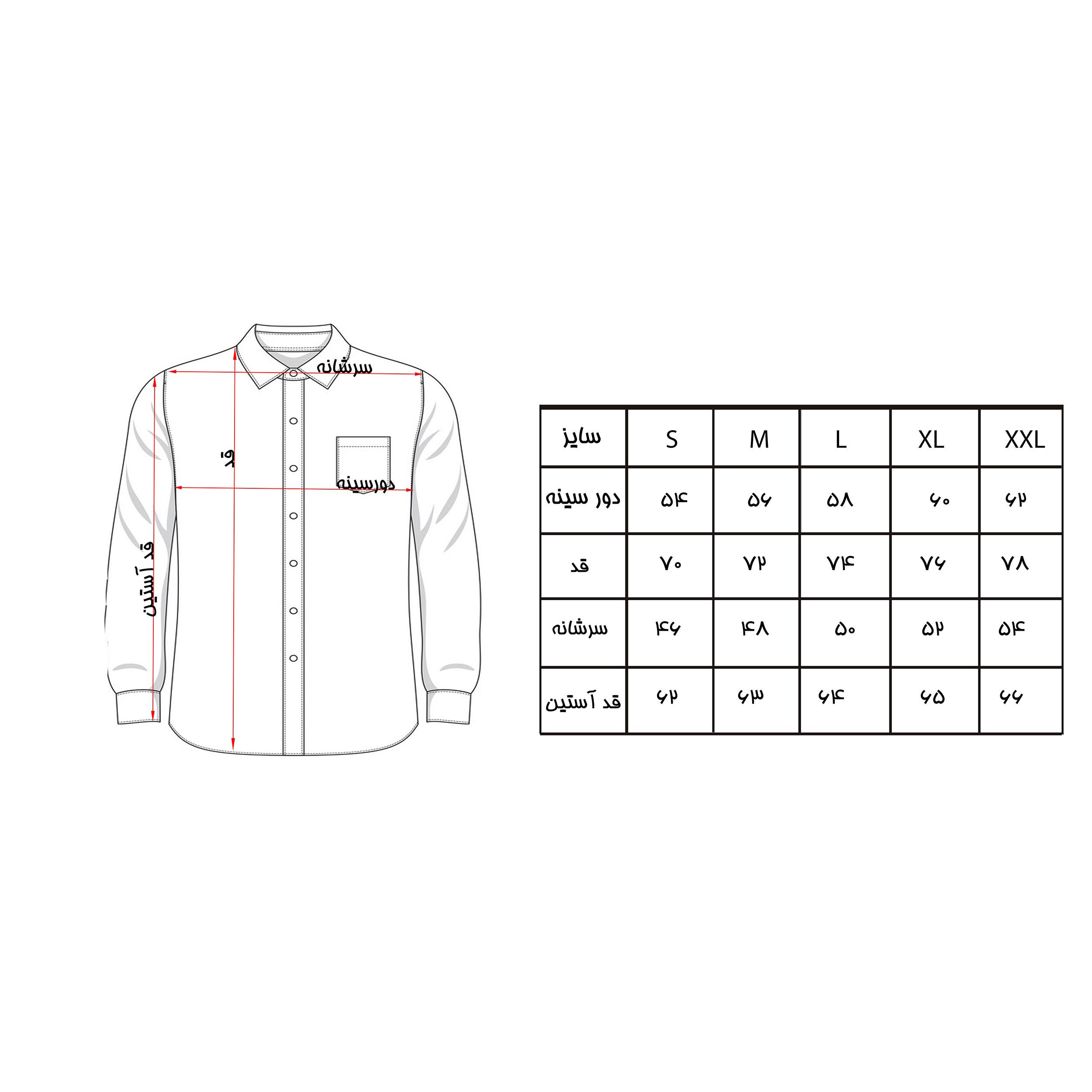 پیراهن آستین بلند مردانه زی مدل 1531369MC