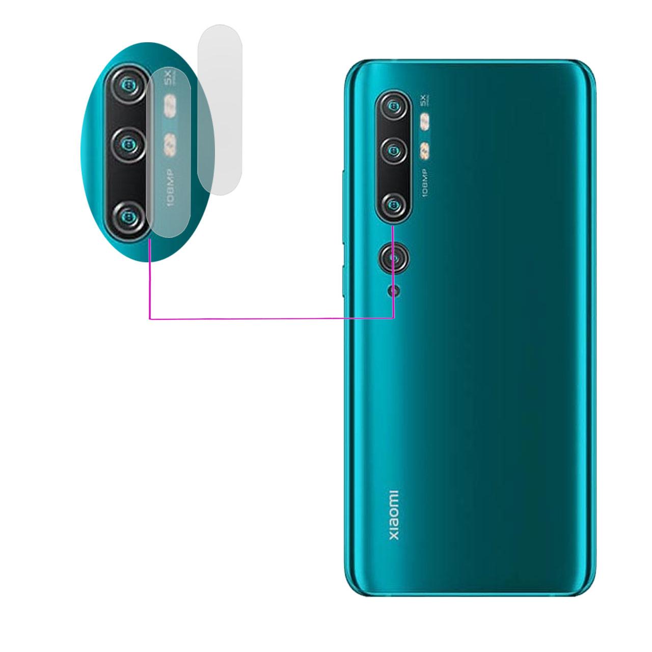 محافظ لنز دوربین مدل LTP مناسب برای گوشی موبایل شیائومی Mi Note10 بسته دو عددی