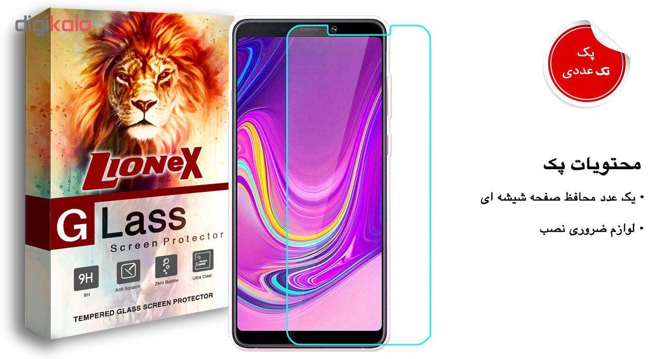 محافظ صفحه نمایش لایونکس مدل UPS مناسب برای گوشی موبایل سامسونگ Galaxy A9 2018 main 1 1