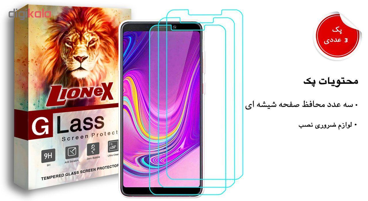 محافظ صفحه نمایش لایونکس مدل UPS مناسب برای گوشی موبایل سامسونگ Galaxy A9 2018 بسته سه عددی main 1 1