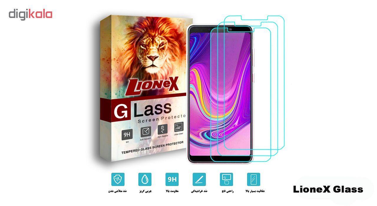 محافظ صفحه نمایش لایونکس مدل UPS مناسب برای گوشی موبایل سامسونگ Galaxy A9 2018 بسته سه عددی main 1 2