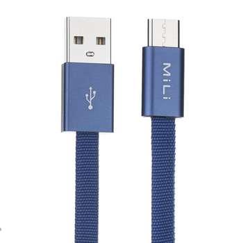 کابل تبدیل USB به USB-C میلی مدل HX-T61 طول 1.2 متر