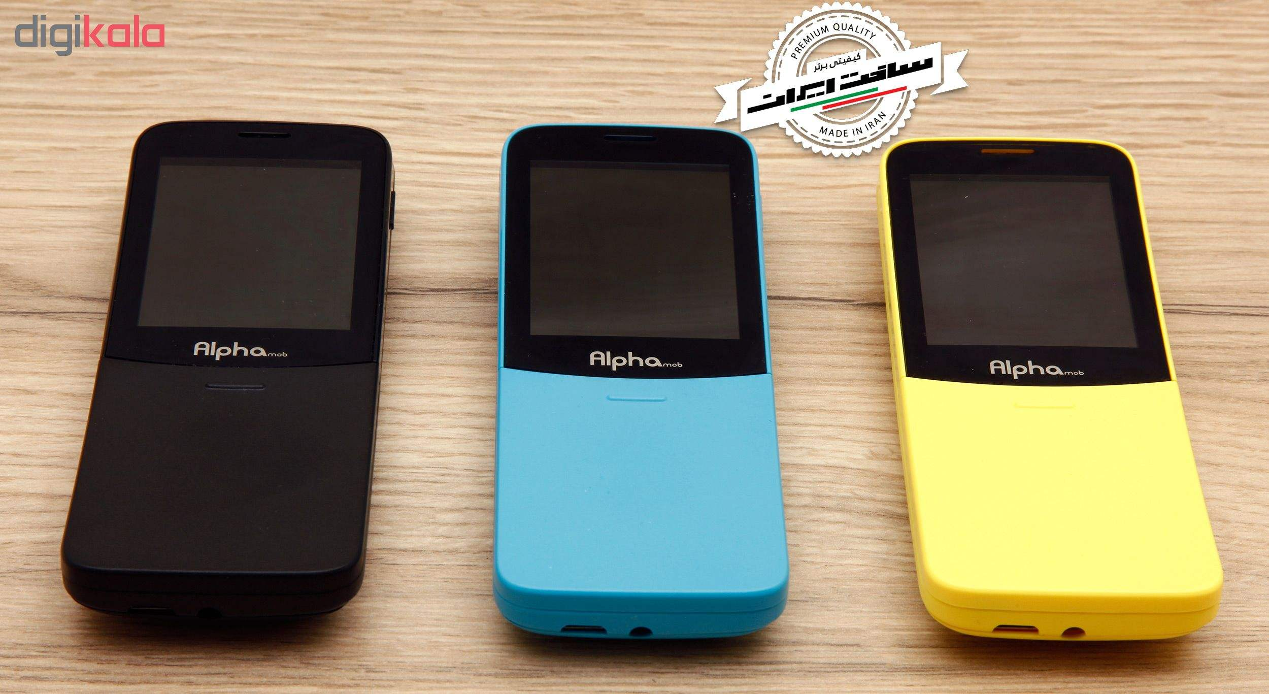 گوشی موبایل آلفاموب مدل x9 دو سیم کارت main 1 2