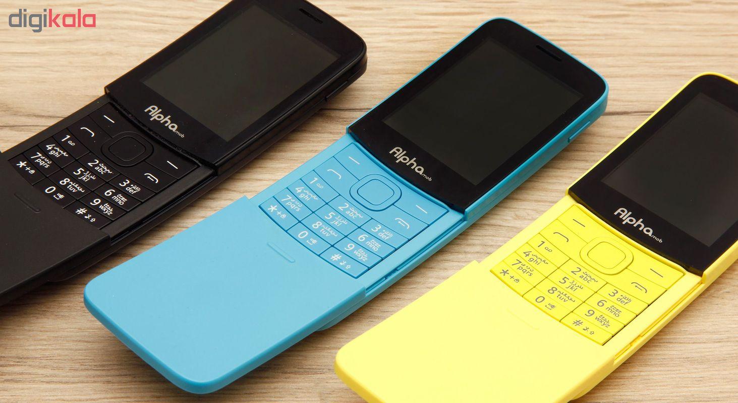 گوشی موبایل آلفاموب مدل x9 دو سیم کارت