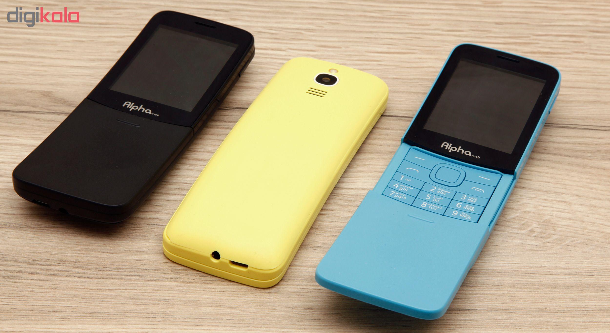 گوشی موبایل آلفاموب مدل x9 دو سیم کارت main 1 4