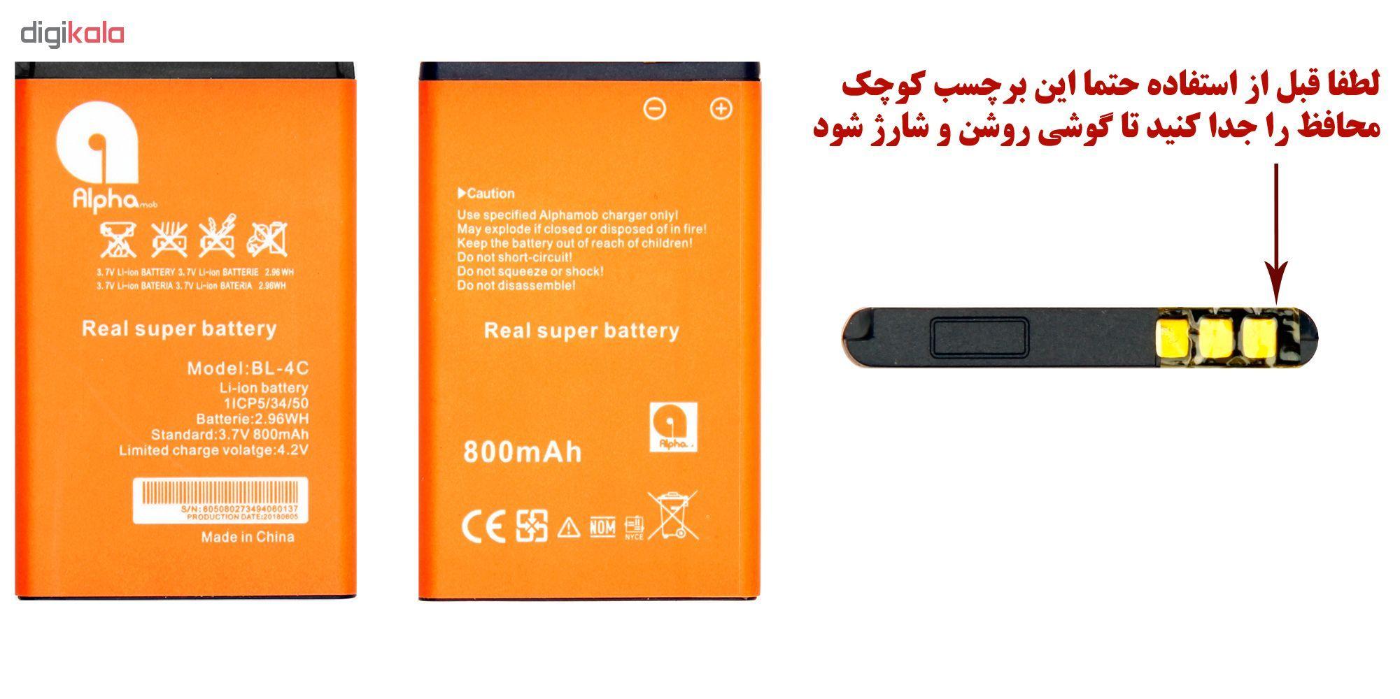 گوشی موبایل آلفاموب مدل x9 دو سیم کارت main 1 6