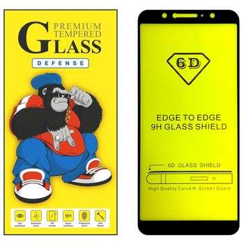 محافظ صفحه نمایش مدل DEFENSE مناسب برای گوشی موبایل ایسوس ZenFone Max Pro (M1) ZB602KL / ZB601KL