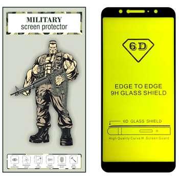 محافظ صفحه نمایش مدل MILITARY مناسب برای گوشی موبایل ایسوس ZenFone Max Pro (M1) ZB602KL / ZB601KL