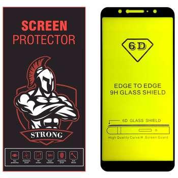 محافظ صفحه نمایش مدل استرانگ مناسب برای گوشی موبایل ایسوس ZenFone Max Pro (M1) ZB602KL / ZB601KL