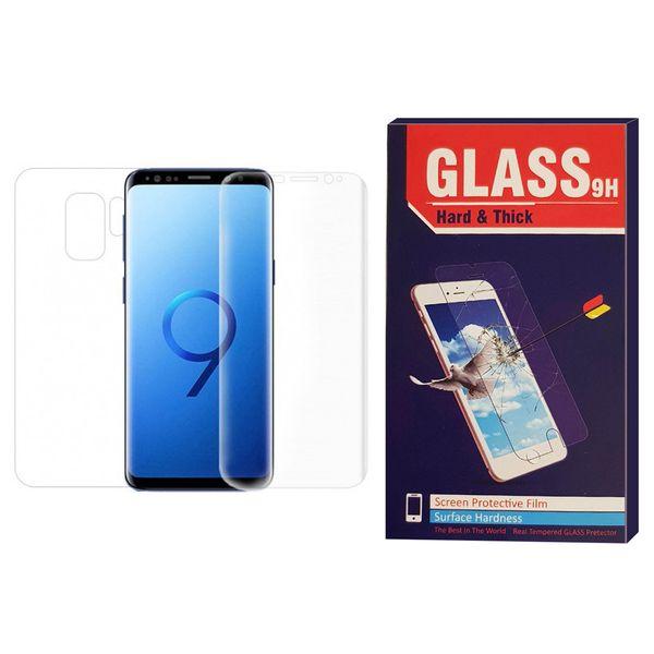 محافظ صفحه نمایش و پشت Hard and thick مدل CR-001 مناسب برای گوشی موبایل سامسونگ  Galaxy S9 plus