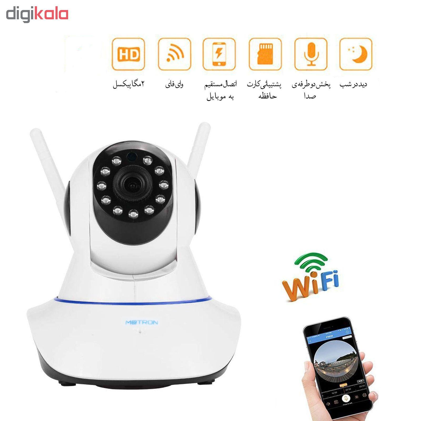 دوربین کنترل کودک ماترون مدل V380S wifi baby w1 main 1 2