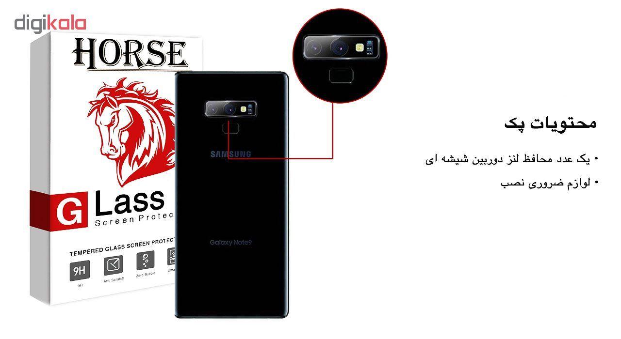 محافظ لنز دوربین هورس مدل UTF مناسب برای گوشی موبایل سامسونگ Galaxy Note9 main 1 1