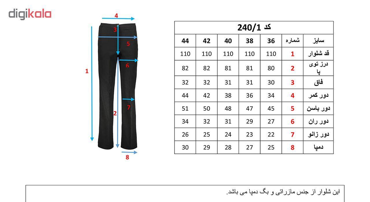 شلوار زنانه کد 240-1 main 1 4