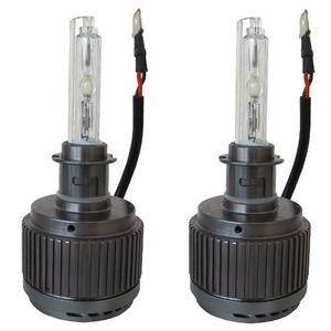لامپ زنون جدید نسل 3 خودرو اینتگرا اچ آی دی مدل H7 بسته 2 عددی
