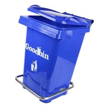 سطل زباله پدالی مدل Goodbin ظرفیت 60 لیتر