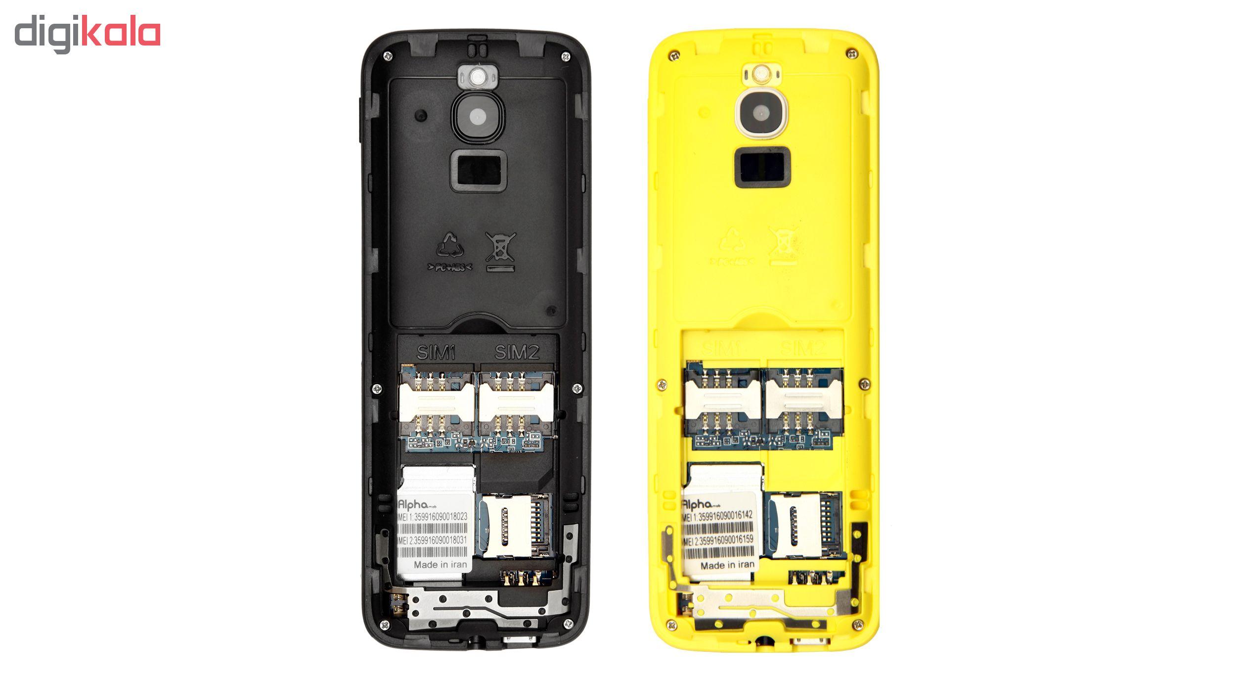 گوشی موبایل آلفاموب مدل x9 دو سیم کارت main 1 8
